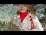 «новый» под музыку Песня Года Шансон - Стас Михайлов - Нежданная любовь. Picrolla